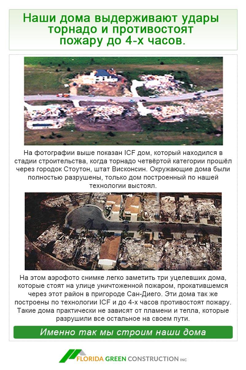 marketing-brochure-tornado-ru