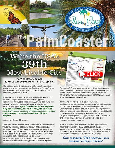 palm-coast-brochure